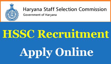 hsscrecruitment logo
