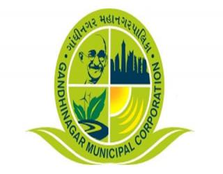 Gandhinagar-Municipal-Corporation-Recruitment-2018-Apply-Online