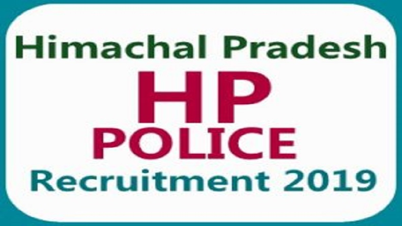 HP Recruitment 2019