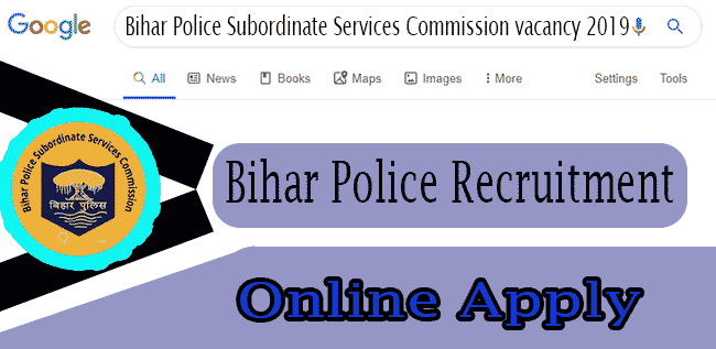 bihar-police-recruitment-2019